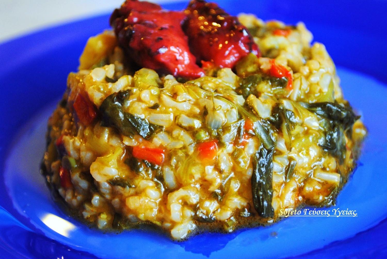 καστανό ρύζι με λαχανικά. 1jpg