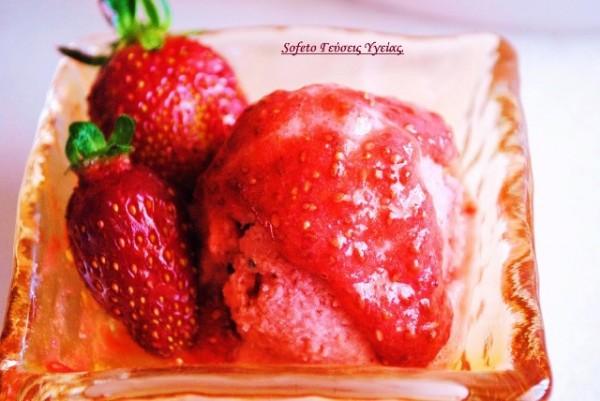 φράουλα 1