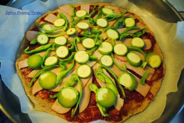 πίτσα υγείας 2