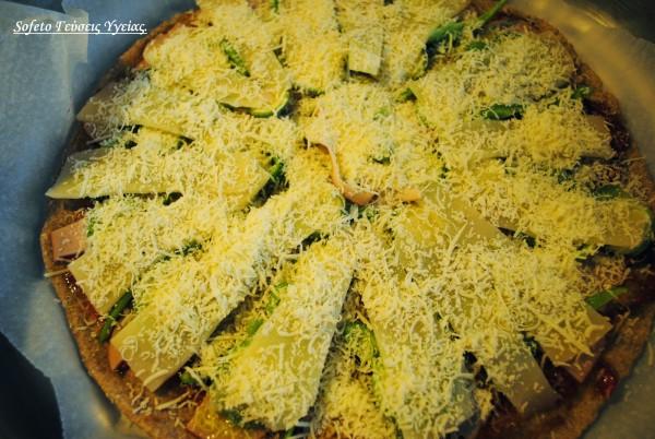 πίτσα υγείας 3