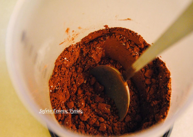 σάλτσα σοκολάτας 2