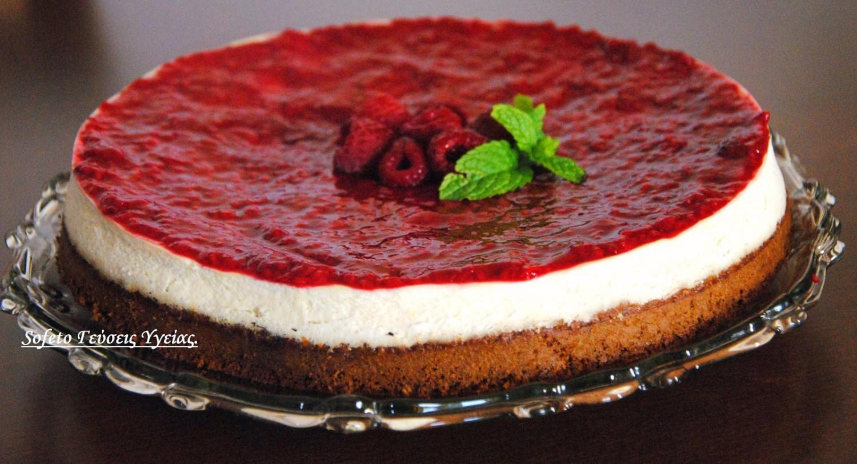 κέικ με βατόμουρα 2