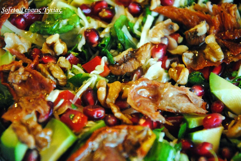 αγαπημένη μου σαλάτα 2