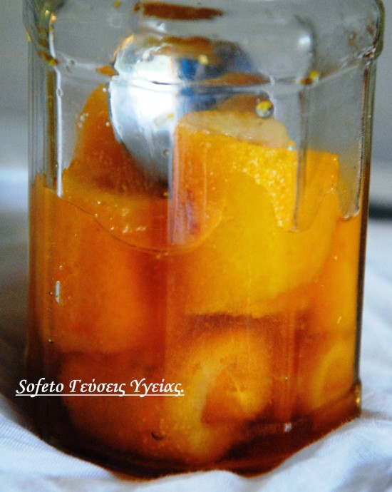 πορτοκάλι γλυκό του κουταλιού 2