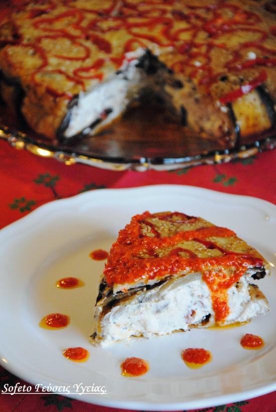 τούρτα μελιτζάνας 1