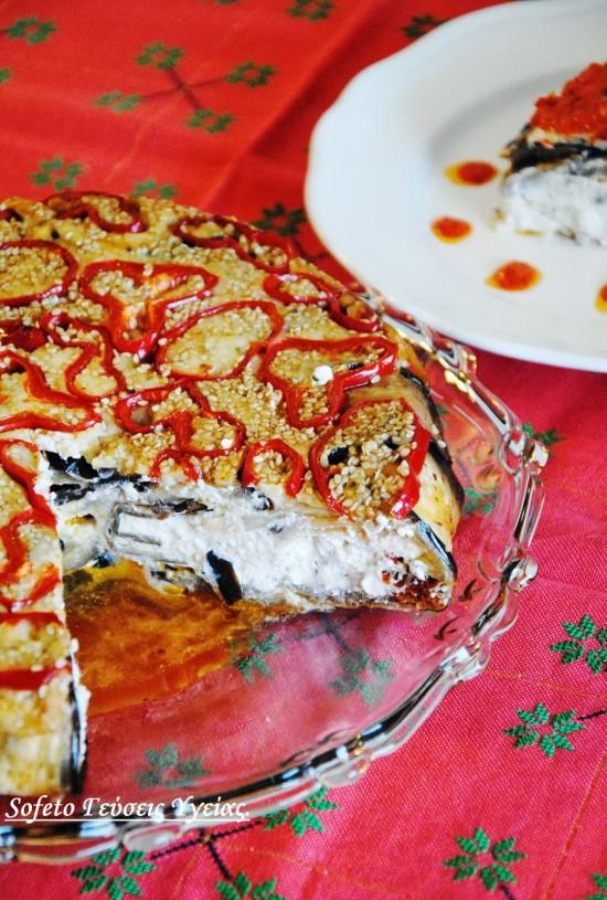 τούρτα μελιτζάνας 4